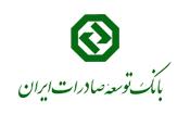 بانک توسعه صادرات