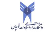 دانشگاه آزاد اسلامی واحد قوچان