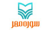 شرکت انتشارات سوره مهر