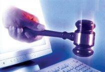 وضعیت امنیت میزبانی وب در کشور