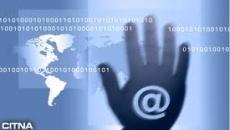 جرم و امنیت در سایبر
