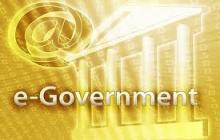 اهداف دولت الکترونیک