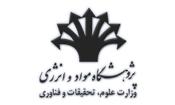 پژوهشگاه مواد و انرژی وزارت علوم