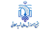 مجتمع آموزش عالی شهید محلاتی