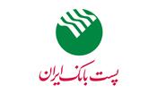 پست بانک استان ایران