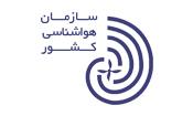 سازمان هواشناسی کشور