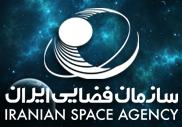 پروژه استقرار سامان سوئیت در سازمان فضایی ایران کلید خورد