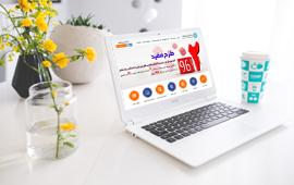 اتصال پورتال بانک توسعه تعاون به سوئیت!