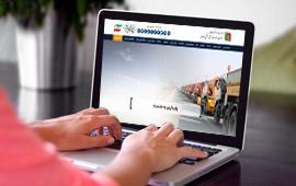 بهرهبرداری از پورتال اینترنتی سازمان راهداری و حمل و نقل جاده ای کشور بر بستر سامان سوئیت