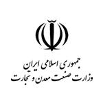 پروانه بهره برداری وزارت صنعت معدن و تجارت