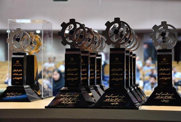 جشنواره وب و کسب و کار در بنگاه های صنعتی،معدنی و تجاری