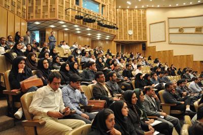 سمینار تخصصی تامین محتوا و راهبری پورتالهای سازمانی