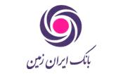 بانک ایران زمین
