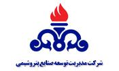 شرکت مدیریت توسعه صنایع پتروشیمی